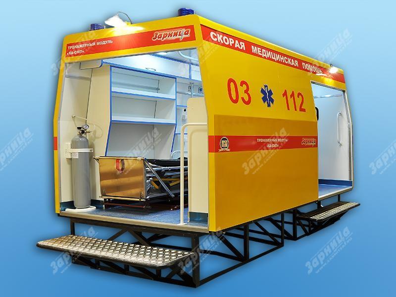 Тренажерный комплекс «Макет автомобиля скорой медицинской помощи»